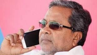 अनलिमिटेड के जमाने में 20 हजार रुपए का फोन बिल, सिद्धारमैया जी ये तो धांधली है !