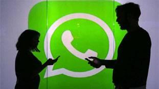 मैसेज पर लिमिट लगाने के बाद Whatsapp एक और झटका देने वाला है