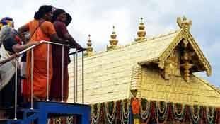 सबरीमाला मंदिर में महिलाओं के प्रवेश पर SC के फैसले के खिलाफ नजर आ रही है ट्विटर की जनता