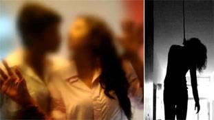 Adultery Law: सुप्रीम कोर्ट के फैसले के साइड इफेक्ट आने लगे हैं
