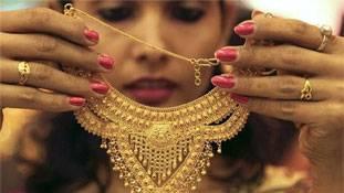 धनतेरस: भारतीय घरों में मौजूद सोने का भंडार देखिए...