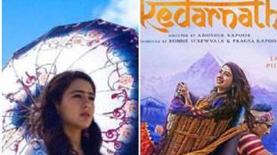 केदारनाथ फिल्म की कहानी मंदिर के पुजारी तक पहुंचकर 'लव जिहाद' बन गई
