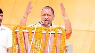 अगर हनुमान जी दलित हैं तो आदित्यनाथ 'योगी' नहीं हैं!