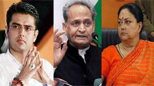 राजस्थान चुनाव: 5 कारण जो भाजपा की हार पर मोहर लगाते हैं