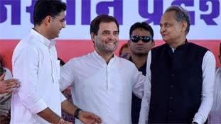 लोकप्रिय सचिन या अनुभवी गहलोत... राजस्थान CM का चयन बन सकता है राहुल के जी का जंजाल