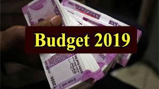 Budget 2019: किसानों-महिलाओं-व्यापारियों को जानने के लिए जरूरी बातें