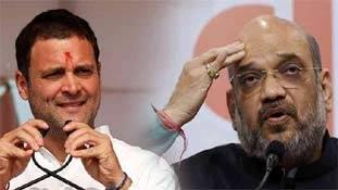 क्या अमित शाह को देखने अस्पताल जायेंगे राहुल गांधी!