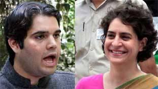 प्रियंका के बाद 'बीजेपी का गांधी' है कांग्रेस की लिस्ट में!