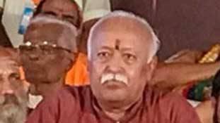 धर्म संसद में राम मंदिर को लेकर  RSS का 'धर्म-संकट