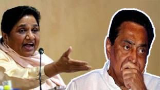 कमलनाथ की कांग्रेस सरकार को 'फेल' घोषित कर रही हैं मायावती