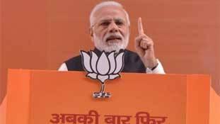 मुलायम ने तो सिर्फ कहा है मोदी को दोबारा PM बनाने में ये सभी जुटे हैं