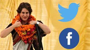 सोशल मीडिया पर एंट्री को लेकर प्रियंका गांधी में नहीं है राहुल जैसी हिचकिचाहट