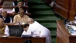 HUG DAY पर राहुल के पीएम मोदी को Hug करने पर क्यों खफा हुई ट्विटर की जनता?