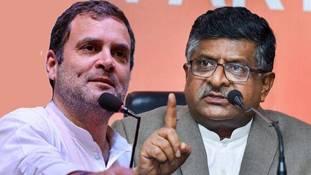 क्यों राहुल गांधी के 'मसूद अजहर जी' का हिसाब रविशंकर के 'हाफिज जी' से बराबर नहीं होता