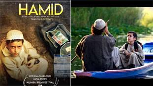 कश्मीर में हामिद जैसे बहुतों का अब बस अल्लाह ही मालिक है!