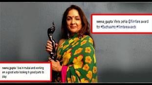बधाई हो नीना गुप्ता, मेहनत को PR से मुक्ति दिलाने के लिए