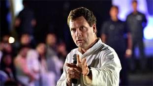 राहुल गांधी का 'न्याय' कहीं 70 साल पुरानी राशन वाली पीडीएस स्कीम की तरह तो नहीं!