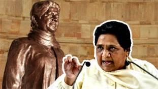 मायावती की मूर्तियों के समर्थन में देशभर की मूर्तियों का प्रदर्शन!