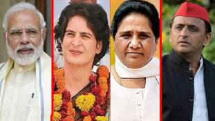 पूर्वी UP की 5 अहम सीटें जो लोकसभा चुनाव 2019 का नतीजा बदल सकती हैं!