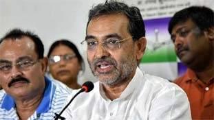 उपेंद्र कुशवाहा को बीजेपी विरोध में 'सीता जी' को नहीं घसीटना चाहिए था