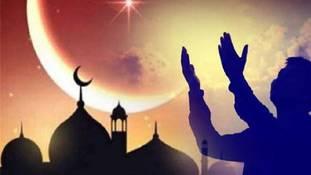 Ramzan Mubarak: लेकिन ये रमज़ान है या रमादान? समझिए इन शब्दों का इतिहास...