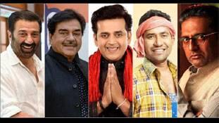 Loksabha Election में अभिनेता कहां जीत और कहां हार रहे हैं, जानिए...