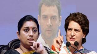 अमेठी की जंग: प्रियंका गांधी यदि आपा खो रही हैं, तो उसकी वजह भी है...