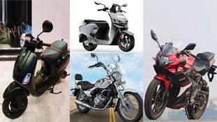 Scooter-Bike Launch 2019: मई-जून में दो पहियों पर उतरेंगी शानदार डिजाइन