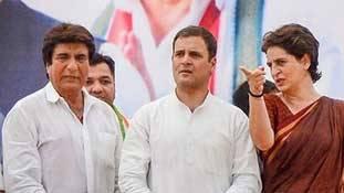 यूपी में जमानत जब्त कराने वाले कांग्रेस उम्मीदवारों के आंकड़े से राहुल-प्रियंका एक्सपोज