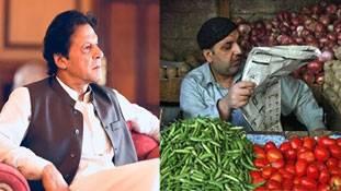 पाकिस्तान में रोजा आसान, महंगाई से सहरी-इफ्तार मुश्किल