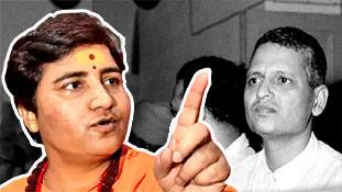 नाथूराम गोडसे पर साध्वी प्रज्ञा के अलावा क्या राय रखते हैं BJP, RSS और हिंदू संगठन, जानिए