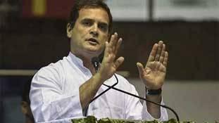 राहुल गांधी के PM बनने पर कांग्रेस ने फैसला दुरूस्त तो लिया है - मगर देर से!