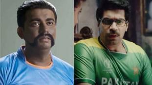 India-Pakistan वर्ल्डकप मैच से पहले विज्ञापन की जंग