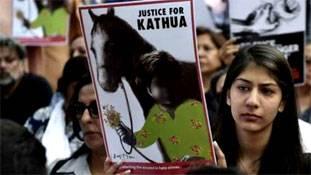 Kathua case verdict: इस फैसले को Aligarh मामले का फैसला समझ लीजिए