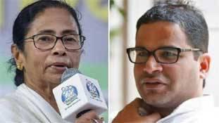 प्रशांत किशोर चुनाव मैनेज करेंगे ममता बनर्जी का, फायदा कराएंगे नीतीश कुमार का