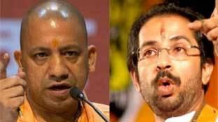 योगी आदित्यनाथ या उद्धव ठाकरे, अयोध्या की रेस में कौन जीतेगा?
