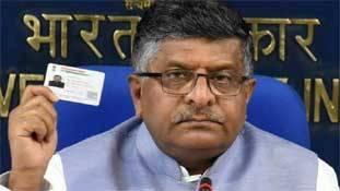 Aadhaar कानून संशोधन पास हो गया, लेकिन 5 सवाल कायम रहे!