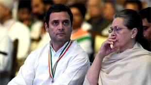 नरसिम्हा राव और केसरी का अंजाम देखकर कोई कांग्रेस अध्यक्ष बनने को तैयार नहीं!