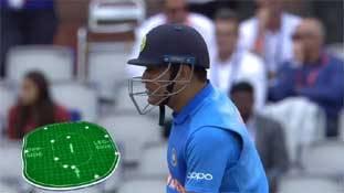 Ind vs NZ सेमीफाइनल में धोनी के साथ अंपायर का 'धोखा' बर्दाश्त नहीं हो रहा!