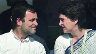 प्रियंका गांधी का प्रमोशन हुआ, यानी राहुल गांधी का बलिदान बेकार गया!