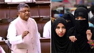 Triple talaq bill राज्यसभा में लेकिन शाह बानो से माफी मांगने का मौका चूक रही कांग्रेस