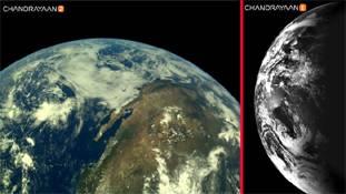 चंद्रयान-2 के मुकाबले चंद्रयान-1 ने कैसे देखा हमारी पृथ्वी को!