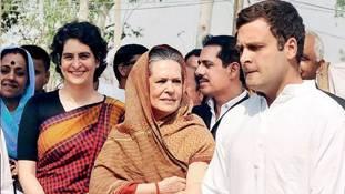 कांग्रेस नया अध्यक्ष चुनने से पहले सोनिया गांधी 3 यक्ष प्रश्न हल करें...