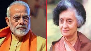 कश्मीर पर इंदिरा गांधी के रास्ते पर मोदी, फिर क्यों रुदाली बुला बैठी है कांग्रेस ?