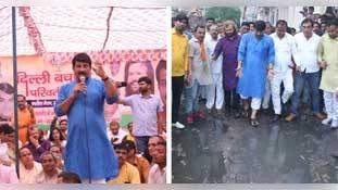 दिल्ली में BJP पहले झगड़े खत्म करे, फिर 'परिवर्तन' के सपने देखे