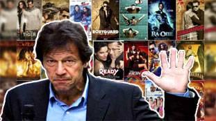बॉलीवुड से पाकिस्तान की Love-Hate रिलेशनशिप बड़ी पुरानी है