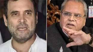 कांग्रेस 'कश्मीर' गंवा चुकी, Rahul Gandhi कोई और मुद्दा खोजें