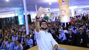 आदित्य ठाकरे के CM बनने की तैयारी के साथ आई रुकावट