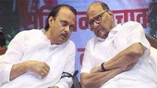 शरद पवार ने महाराष्ट्र की राजनीति में पेंच फंसाया और खुद भी फंस गये!