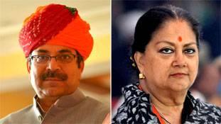 राजस्थान बीजेपी में वसुंधरा युग का अंत!
